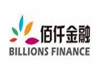 佰仟金融加盟
