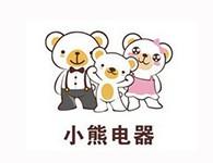 小熊電器加盟