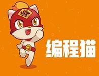 編程貓少兒編程教育加盟