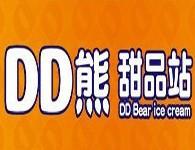 DD熊甜品站加盟