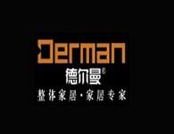 德尔曼衣柜加盟