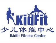ikidfit兒童體適能