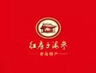 红房子海参