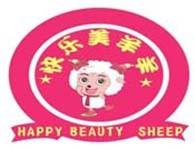 快樂美羊羊