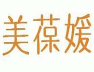 美葆媛減肥茶