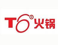 t6香辣火鍋