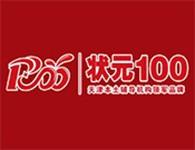 状元100教育加盟