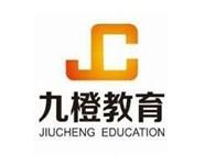 九橙教育加盟