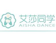 艾莎同學舞蹈培訓