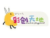 彩創天地手工陶藝