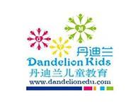丹迪蘭兒童教育