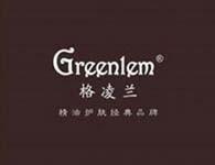greenlem化妆品加盟