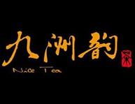 九洲韵茶叶加盟
