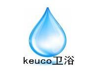 keuco卫浴