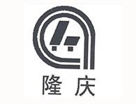 隆庆商务装加盟