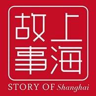 上海故事丝巾