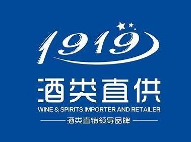 1919酒類連鎖