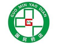 中國國民大藥房