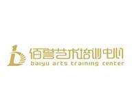 佰誉艺术培训中心加盟