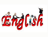 沟通天下英语