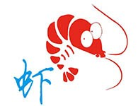 我的蝦享小龍蝦