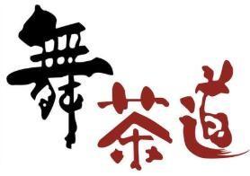 舞茶道加盟