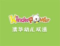 清华幼儿双语加盟
