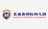 麦迪森国际幼儿园加盟