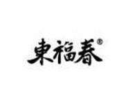 东福春布鞋加盟