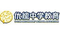 優能中學教育加盟