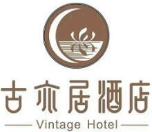 古亦居酒店加盟