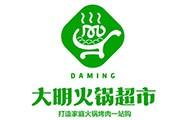 大明火锅食材超市加盟