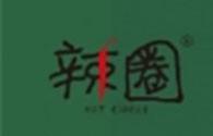 辣圈火锅烧烤食材超市加盟