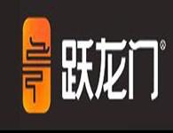 跃龙门防盗门加盟