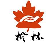 枫林国际学校
