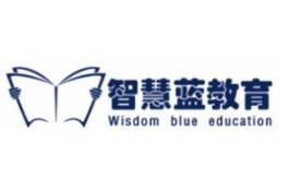 智慧蓝教育加盟