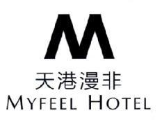 天港漫非酒店加盟