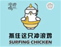 沖浪雞創意韓式料理加盟