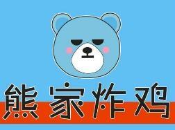 熊家韩式炸鸡加盟