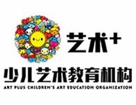 艺术+少儿艺术教育
