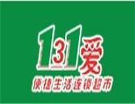 131爱便利店加盟