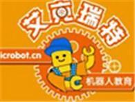 艾科瑞特機器人教育加盟