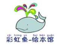 彩虹鱼绘本馆