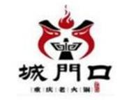 城门口老火锅加盟