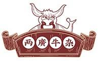 两广牛杂加盟