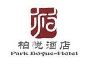 柏悦酒店加盟