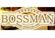 波斯曼酒店加盟