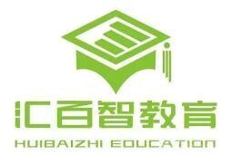 匯百智教育